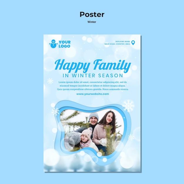 ポスター冬の家族の時間の広告テンプレート 無料 Psd