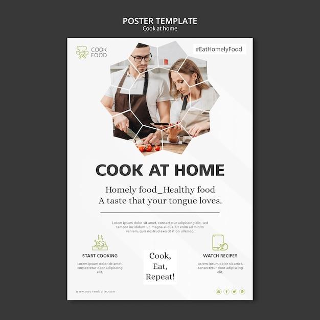 自宅で料理のポスター 無料 Psd