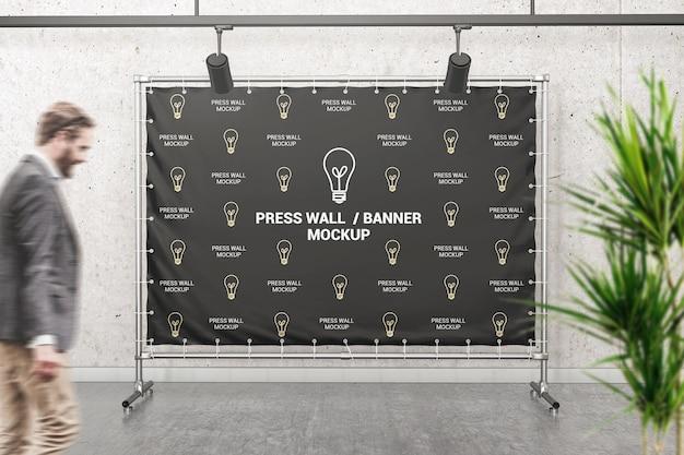 Press wall mockup Premium Psd