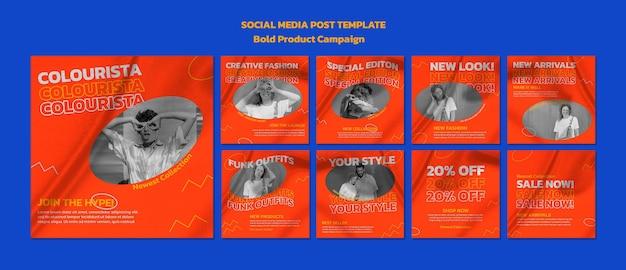 Посты в социальных сетях о продуктовой кампании Premium Psd