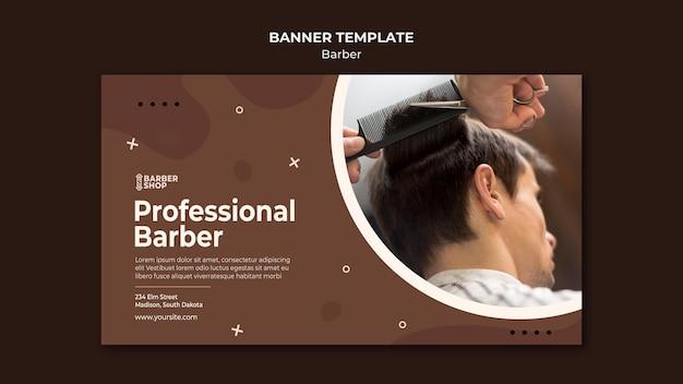 理髪店のバナーでプロの理容クライアント 無料 Psd