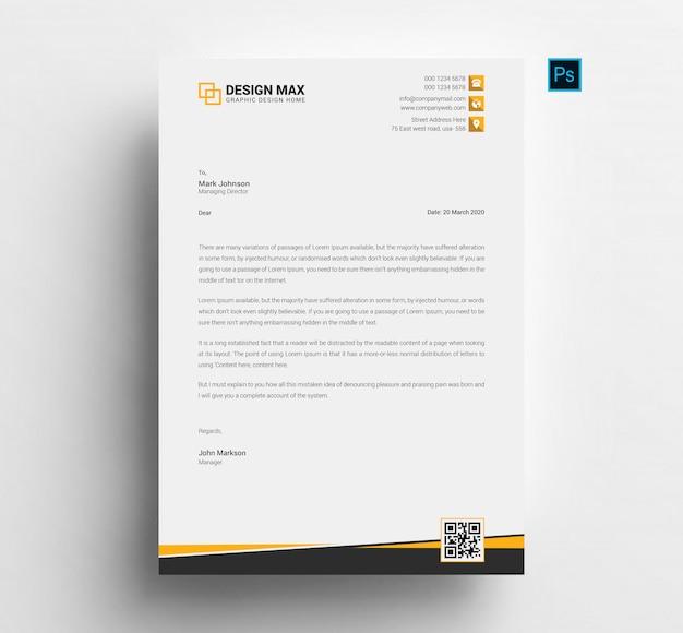 편지지 템플릿-전문가 프리미엄 PSD 파일