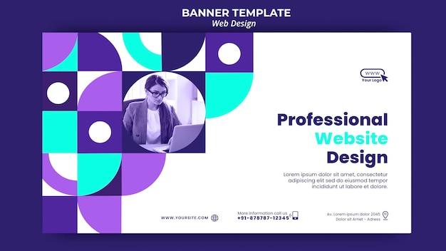 Шаблон баннера для профессионального веб-дизайна Бесплатные Psd
