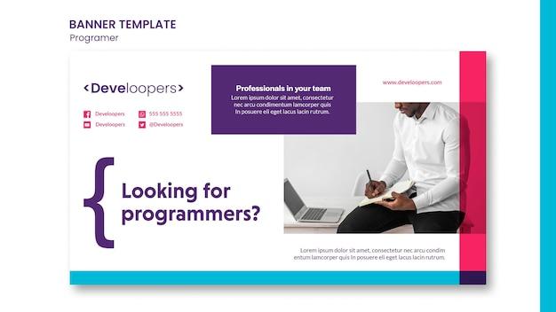 프로그래머 광고 배너 템플릿 무료 PSD 파일
