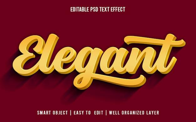 Элегантный, редактируемый текстовый эффект в стиле psd Premium Psd