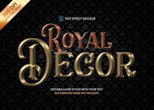 Роскошный королевский шаблон логотипа текстовый эффект psd шаблон. Premium Psd