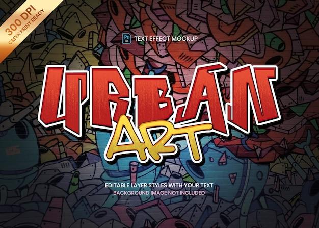 Граффити арт стиль логотипа текстовый эффект psd шаблон. Premium Psd