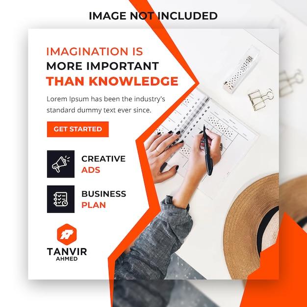 ビジネスマーケティングスクエアチラシデザインpsdテンプレート Premium Psd