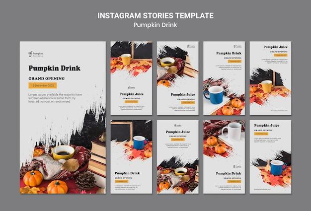 호박 음료 instagram 이야기 템플릿 무료 PSD 파일
