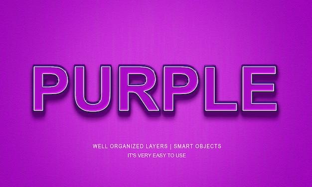 Эффект стиля фиолетового 3d текстового слоя Premium Psd