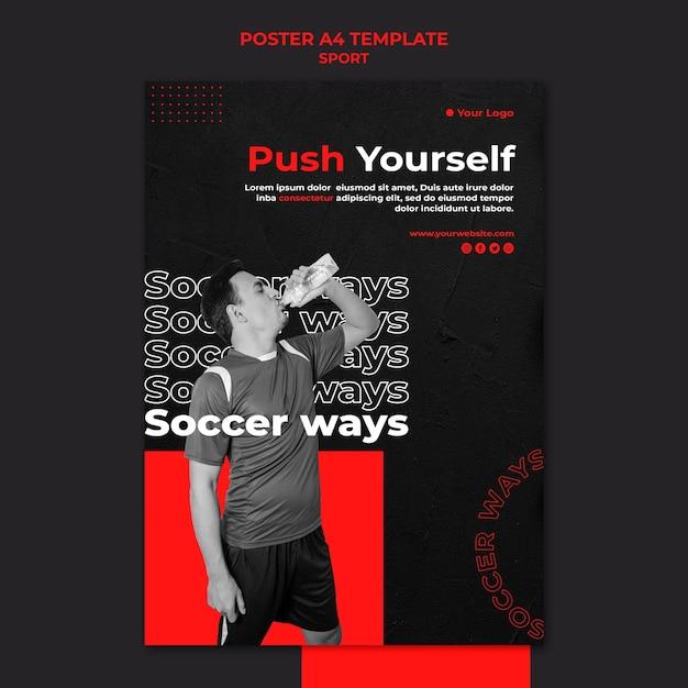 자신을 스포츠 포스터 템플릿 밀어 무료 PSD 파일