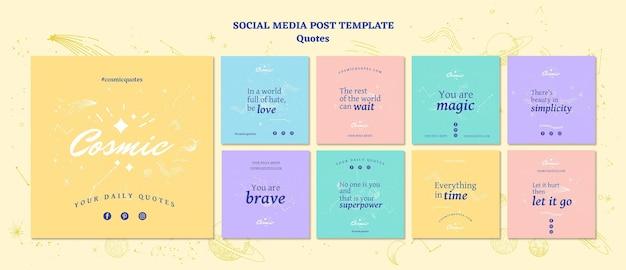 引用概念のソーシャルメディアの投稿テンプレート Premium Psd