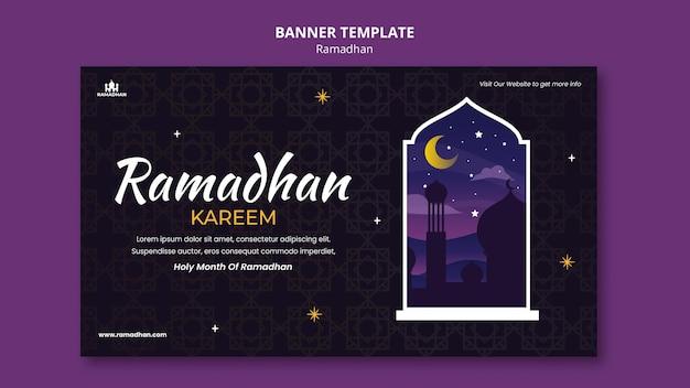 Рамадан баннер шаблон иллюстрированный Бесплатные Psd