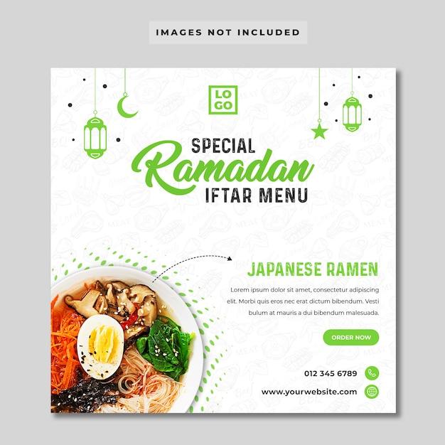 Ramadan iftar menu instagram banner Premium Psd