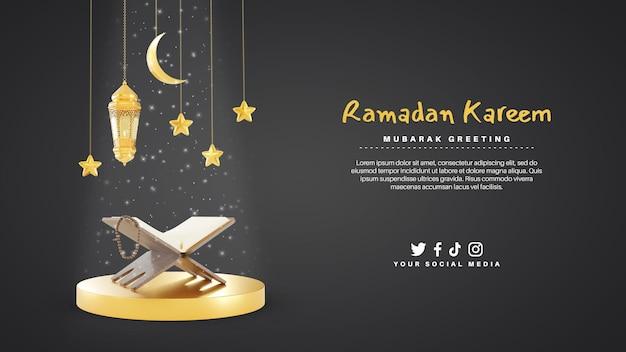 Ramadan kareem greeting card with holy quran and lamp Premium Psd