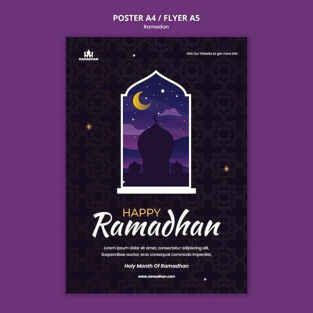 Рамадан шаблон плаката иллюстрированный Бесплатные Psd