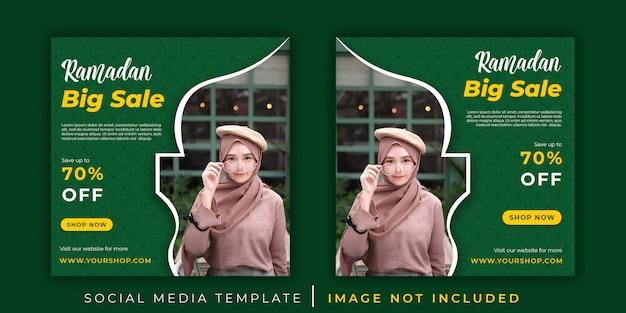 Ramadan sale social media banner template Premium Psd