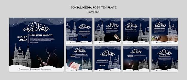 Рамадан пост в социальных сетях Бесплатные Psd