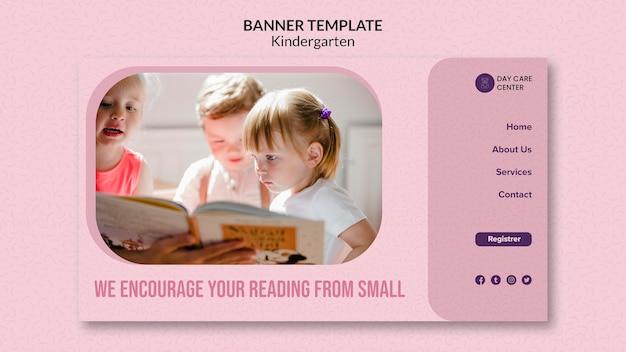 Чтение из небольшого детского сада баннеров шаблона Бесплатные Psd