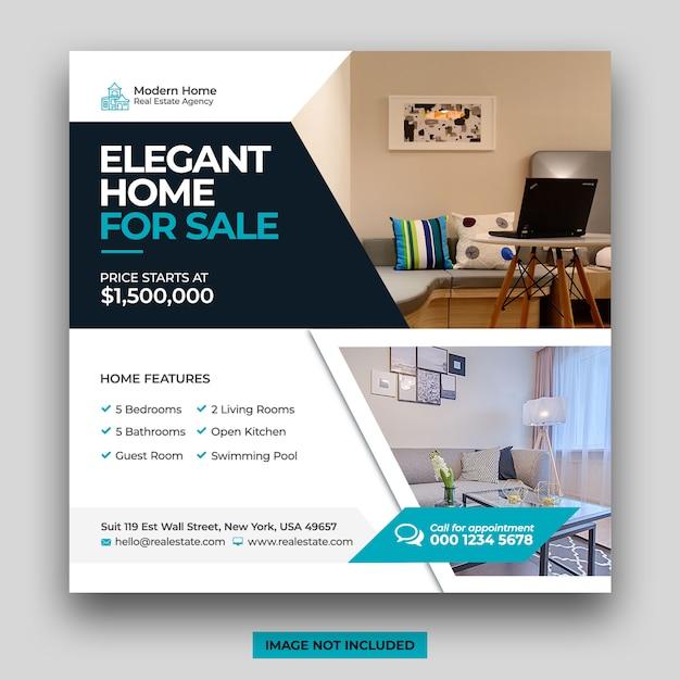 Недвижимость дом для продажи пост в социальных сетях Premium Psd