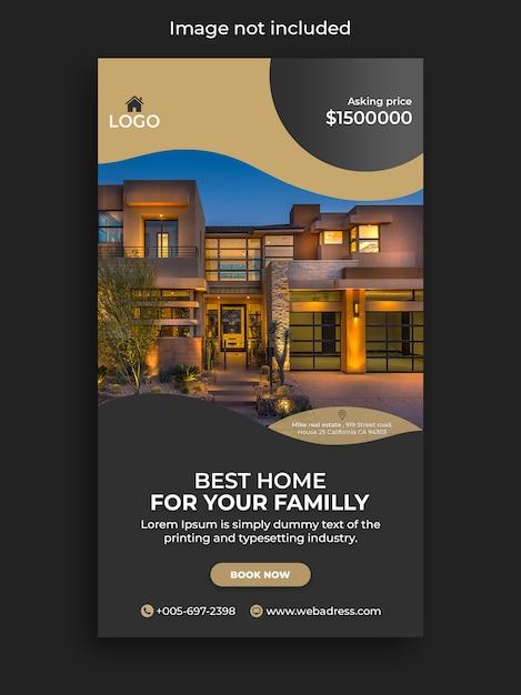 Шаблон оформления инстаграм продажи недвижимости Premium Psd
