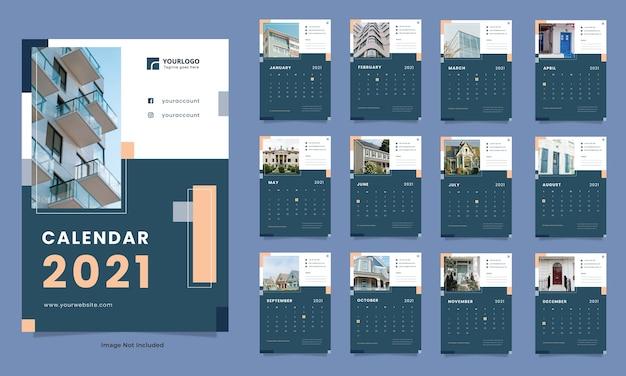 Шаблон настенного календаря недвижимости Premium Psd