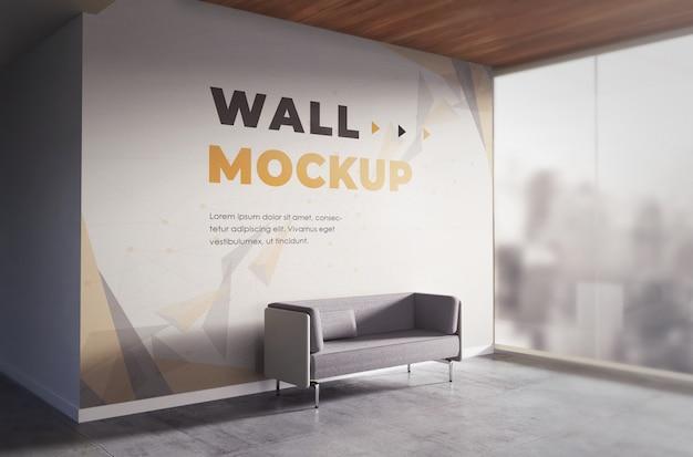 현실적인 배경 이랑 사무실 벽 텍스처 프리미엄 PSD 파일