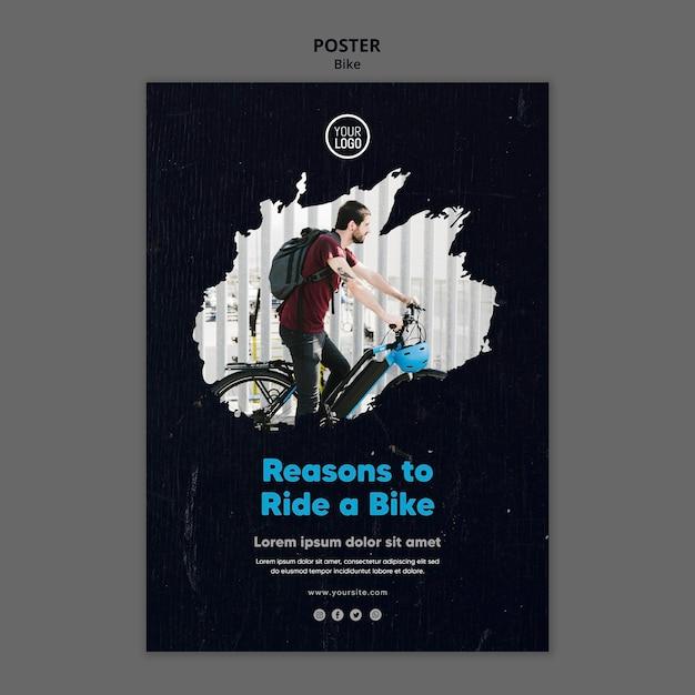자전거 광고 포스터 템플릿을 타는 이유 무료 PSD 파일