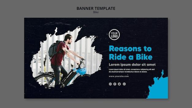 자전거 광고 템플릿 배너를 타는 이유 프리미엄 PSD 파일