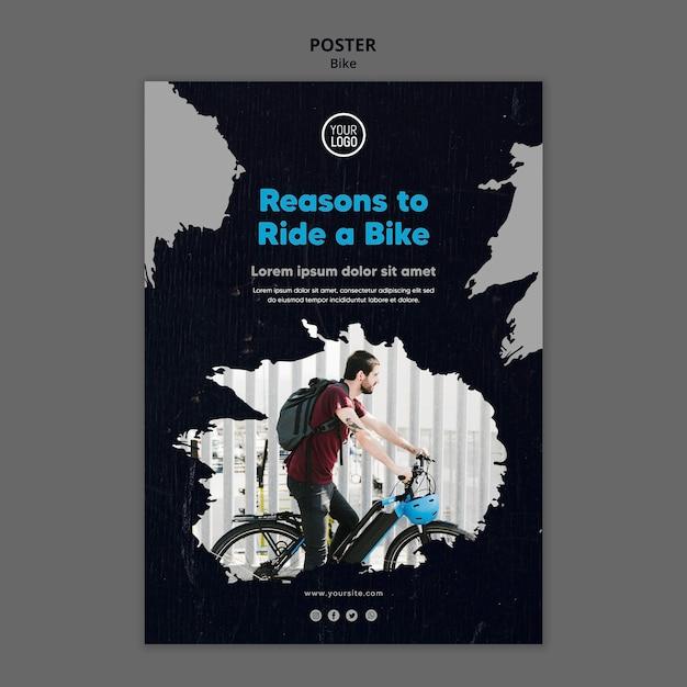 자전거 포스터 템플릿을 타는 이유 무료 PSD 파일