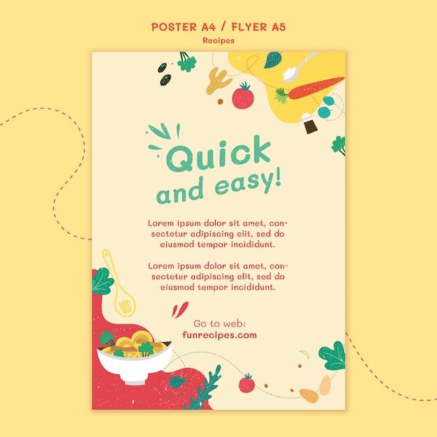 レシピのウェブサイトのポスターテンプレート 無料 Psd