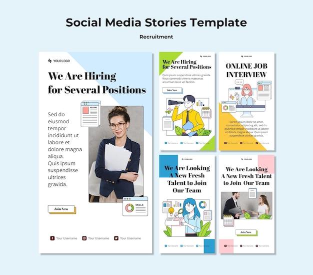 Recruitment concept social media stories template Premium Psd