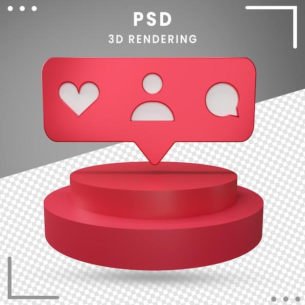 赤の3d回転ロゴアイコンinstagram分離 Premium Psd