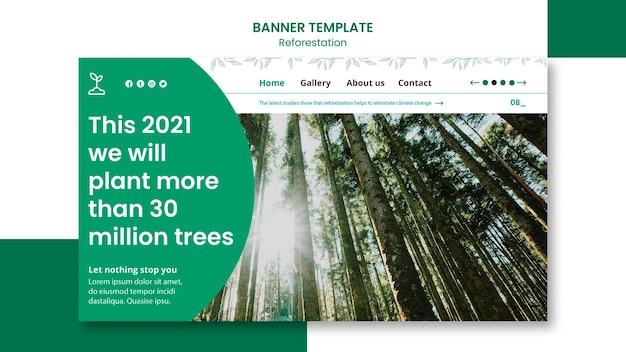 森林再生プロモーションバナーテンプレート 無料 Psd