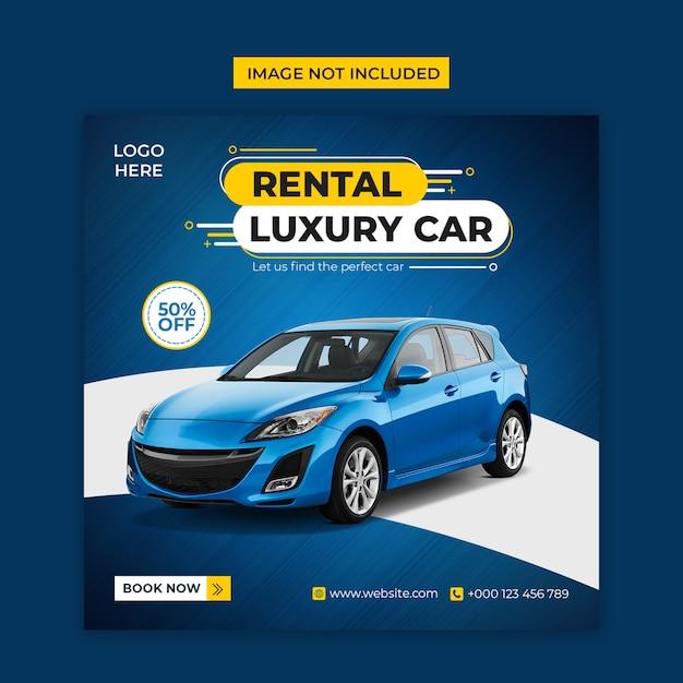 Rental car social media and instagram post template Premium Psd