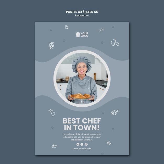 Шаблон рекламного плаката ресторана Бесплатные Psd