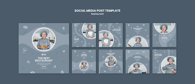 Шаблон сообщения в социальных сетях с рекламой ресторана Premium Psd
