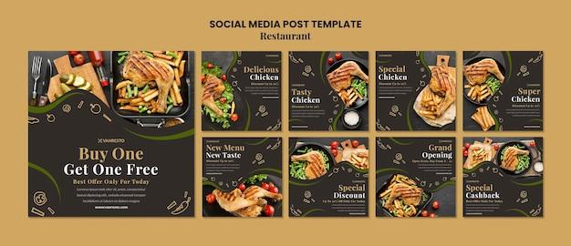 Шаблон сообщения в социальных сетях с рекламой ресторана Бесплатные Psd