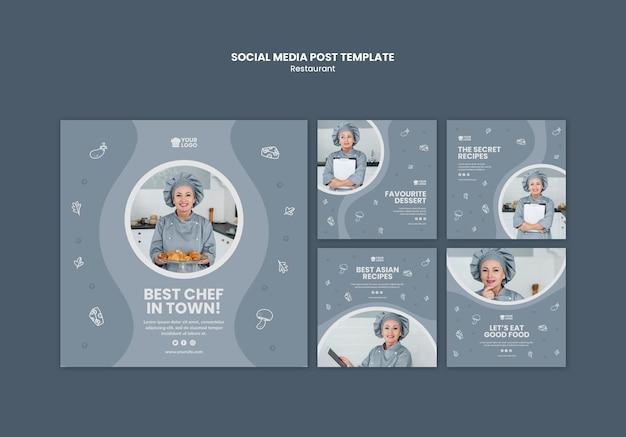 Шаблон рекламы ресторана в социальных сетях Premium Psd