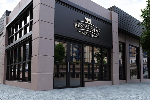 레스토랑 외관 로고 모형 프리미엄 PSD 파일
