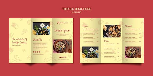 Restaurant menu bifold brochure Free Psd