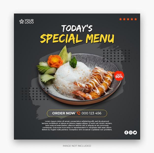 Restaurant menu square banner Premium Psd