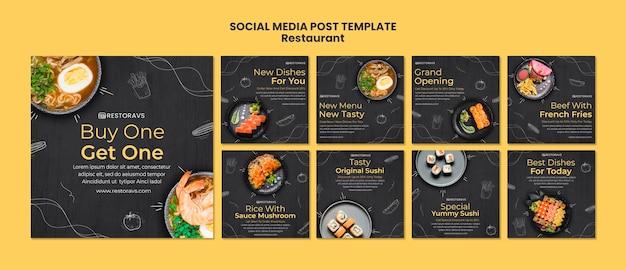 レストランオープニングソーシャルメディア投稿テンプレート 無料 Psd