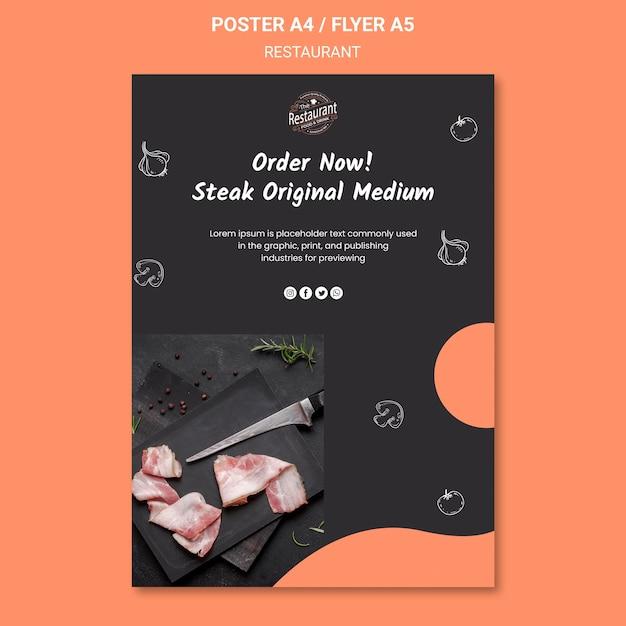 レストランプロモーションポスターテンプレート 無料 Psd