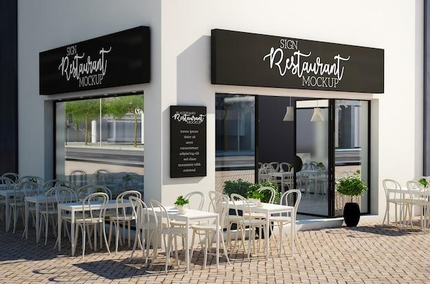 레스토랑 간판 및 칠판 모형 프리미엄 PSD 파일