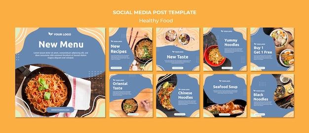 Социальная сеть ресторана размещает шаблон дизайна Бесплатные Psd