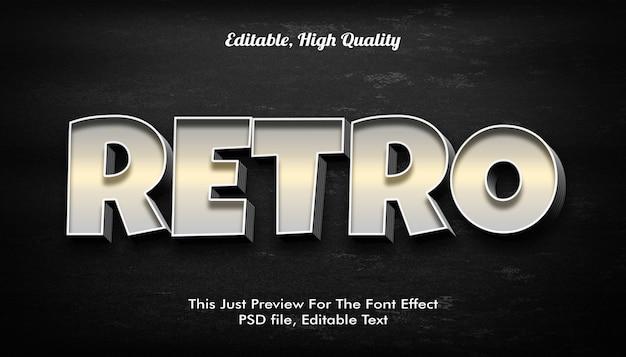レトロな3dテキストスタイル Premium Psd