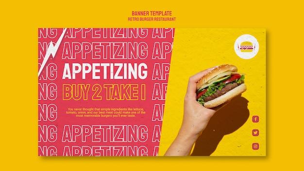レトロなハンバーガーレストランのバナーデザイン 無料 Psd