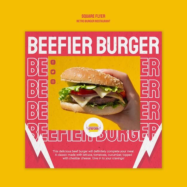レトロなハンバーガーレストランの正方形のチラシスタイル 無料 Psd