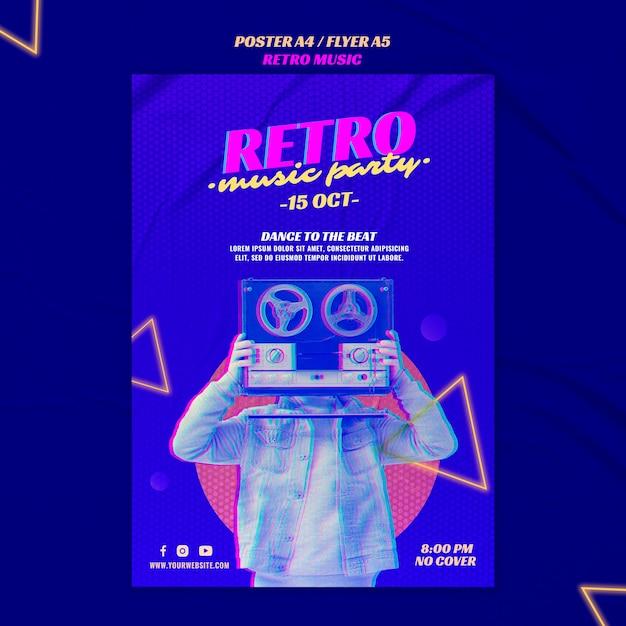 복고풍 음악 파티 포스터 템플릿 무료 PSD 파일